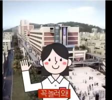 서울의 이색명소로 다시세운 …